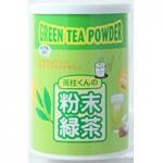 粉末緑茶p