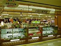 お茶の菅原園 エスパル仙台店